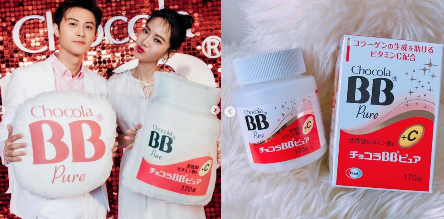 俏正美BB Pure糖衣錠80錠,不只B群,還添加維生素C,亮出迷人好氣色。