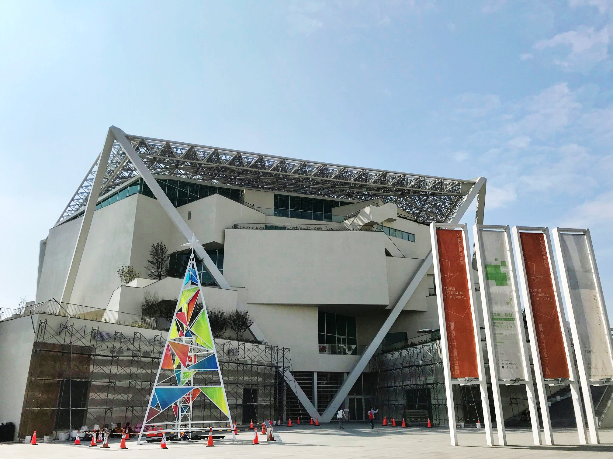 台南美術館二館(圖片來源:我在台南FB)