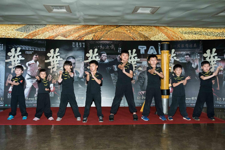 世界少林詠春武術協會台灣學校黃師傅&學員們