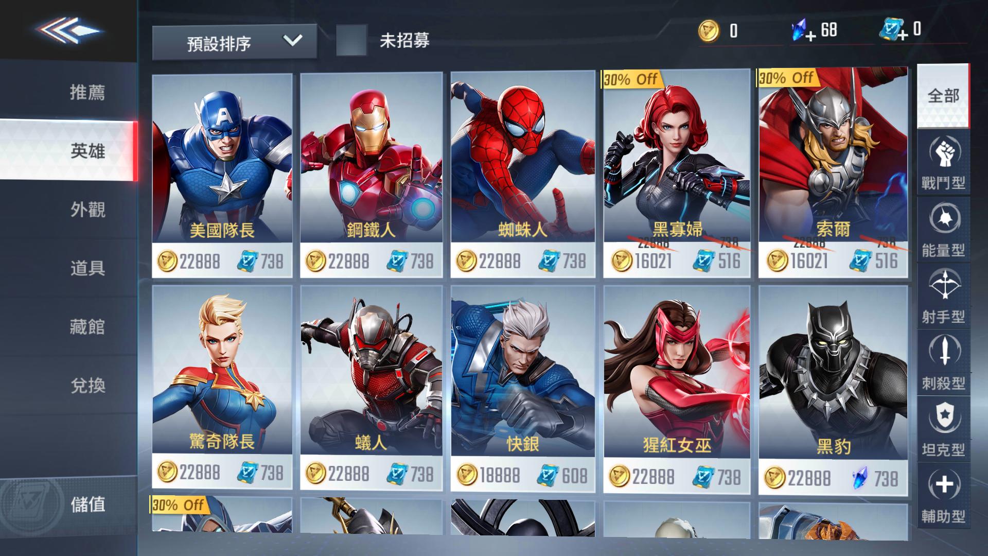 目前登場40多位英雄 後續應該會陸續新增