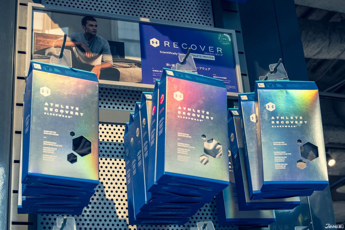'RECOVER' 讓你獲得最完整的舒緩復原