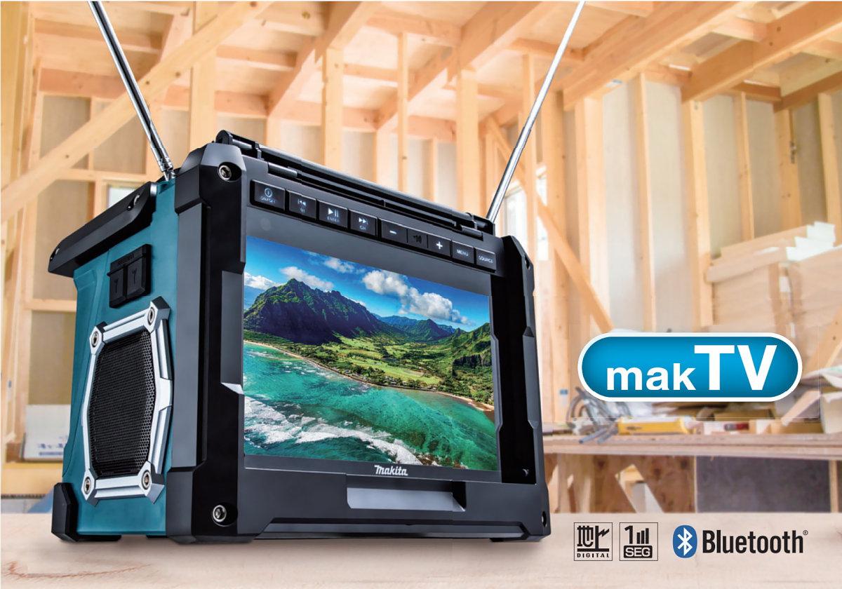Makita TV100