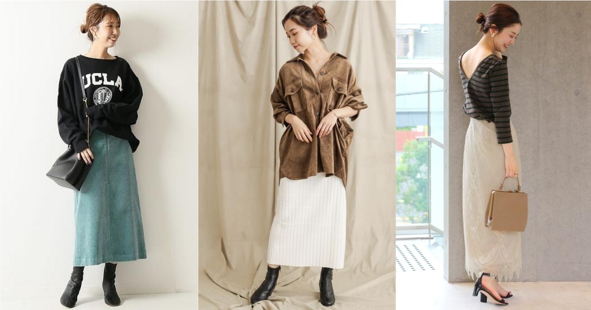 在入秋之後,合身剪裁的窄版裙就成了相當具季節感的下身單品