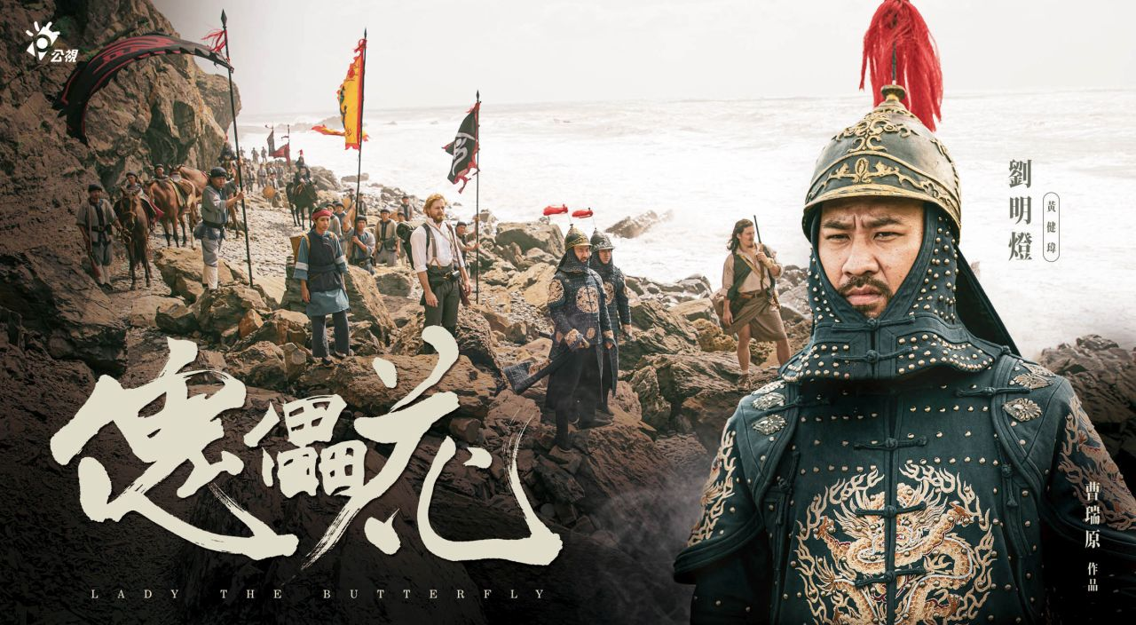 公視《傀儡花》(暫名)公布新角色,黃健瑋參與演出