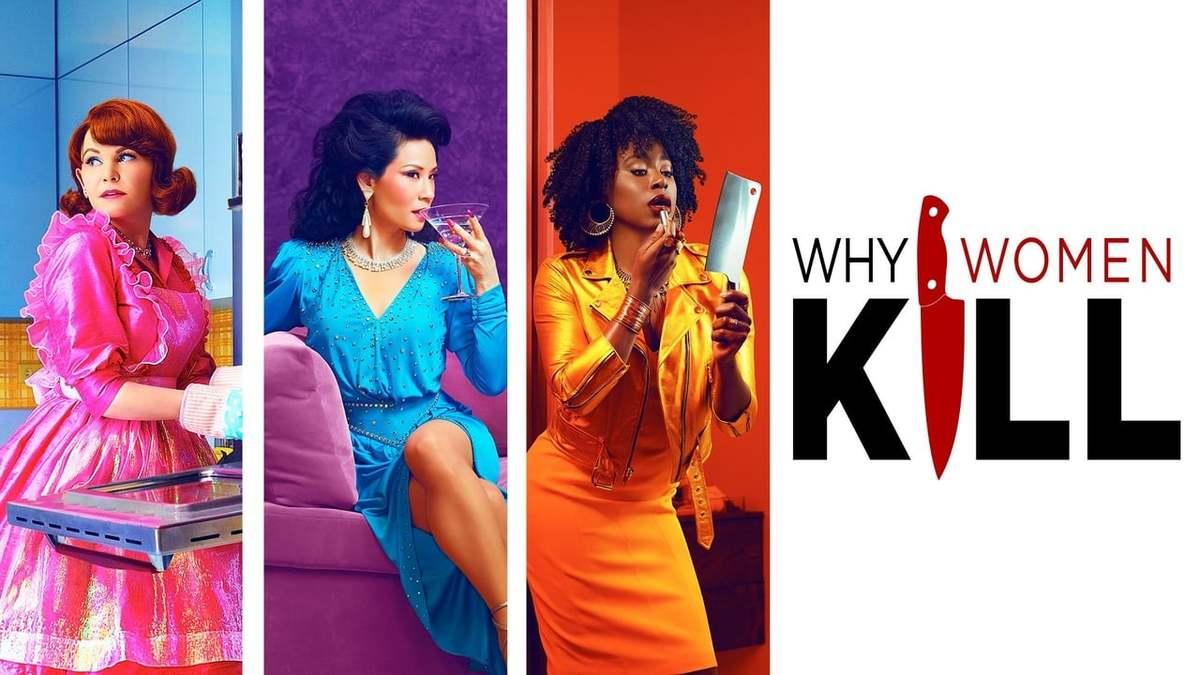 《致命女人》(Why Women Kill)