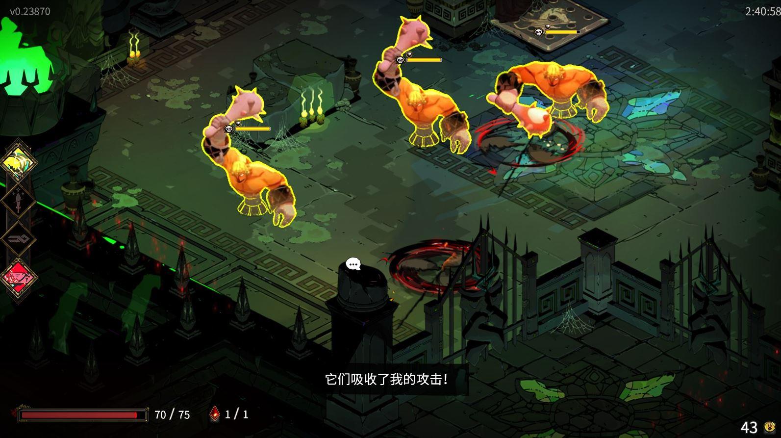 怪物到後期也會出現不同變化,如圖的黃色是無法擊退或硬直。