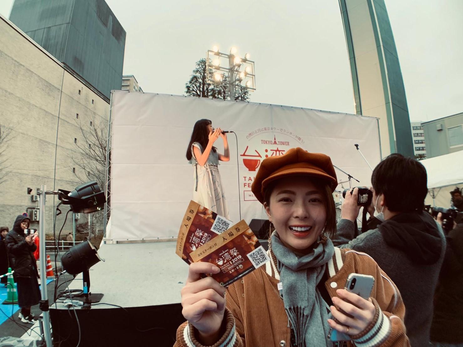 ▲黃沐妍這趟去剛好遇上東京舉辦的台灣季,也碰到朋友隋玲在台上唱歌。