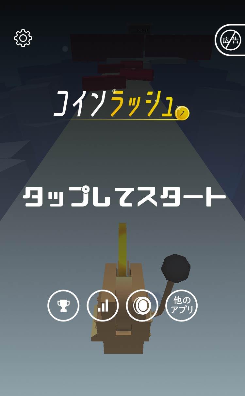 coinrush