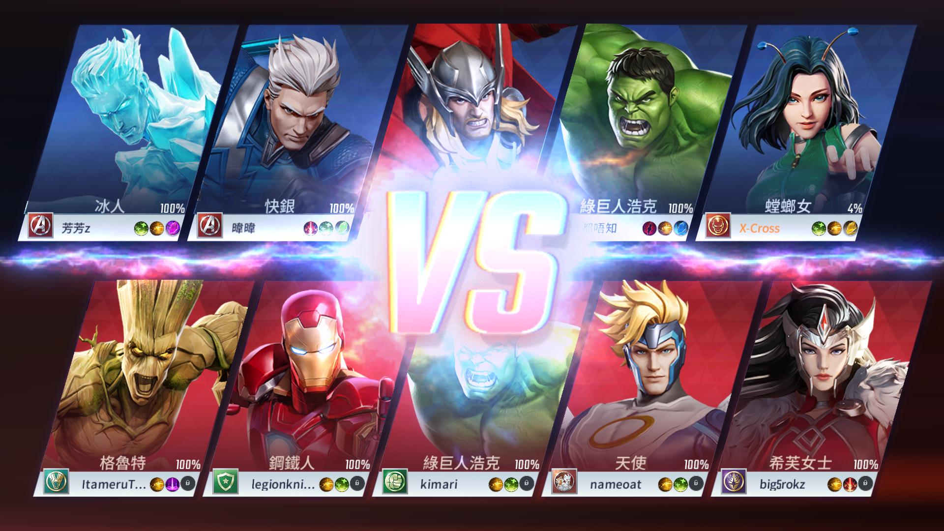 《漫威超級戰爭》是款5對5的競技手遊