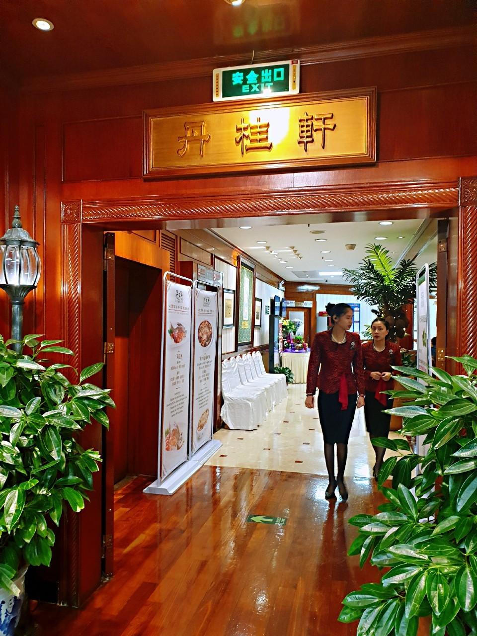 ▲丹桂軒飲茶餐廳,黃若薇最愛蘿蔔絲餅。