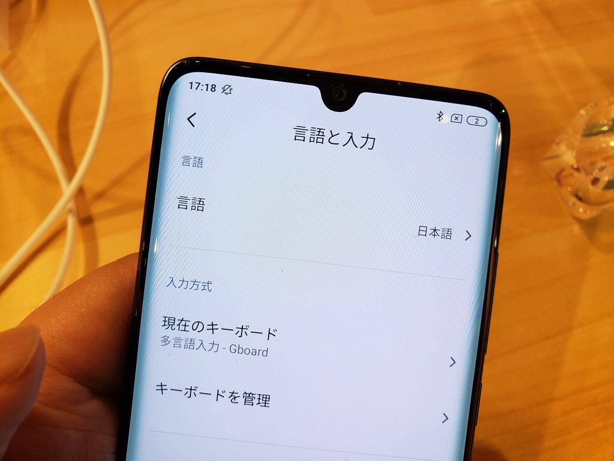 Mi Note 10 Camera Shutter Sound