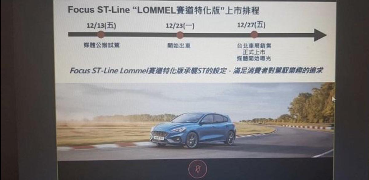 這款限量的賽道特仕版,會在 12 月的台北車展與車迷見面。