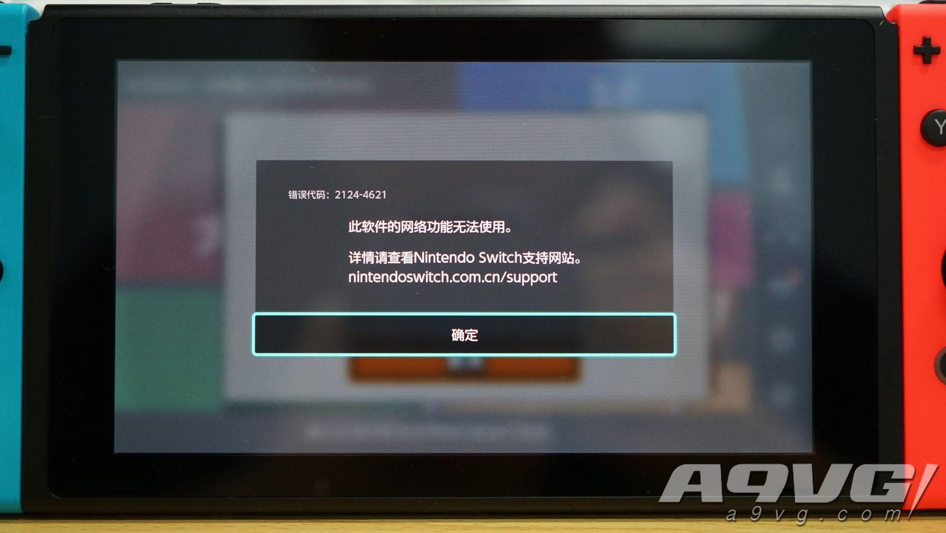 中國版無法進行連線對戰。(圖源:A9VG)