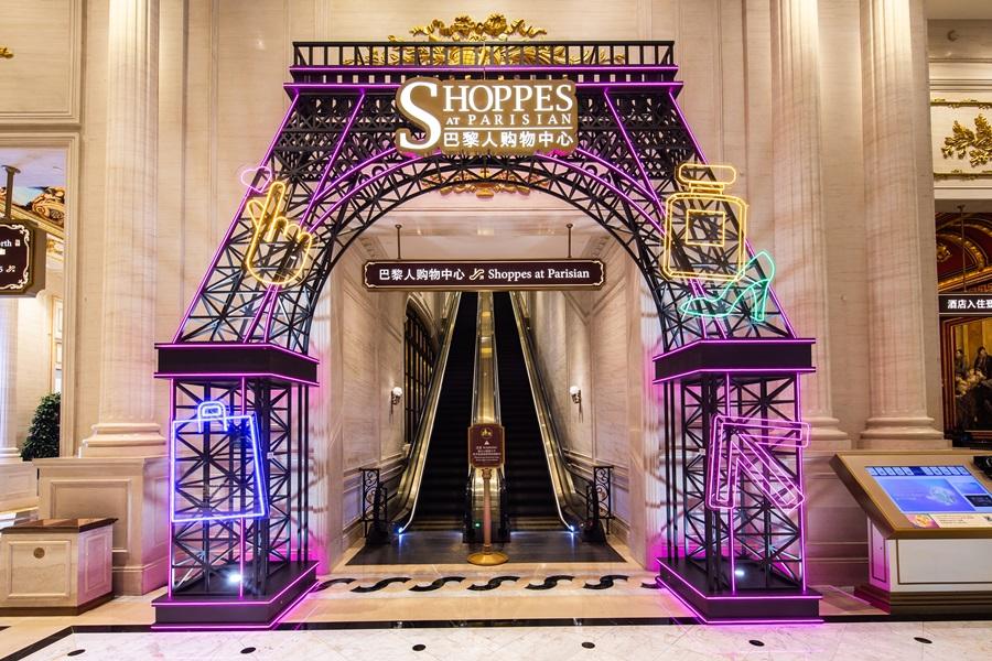 巴黎人購物中心。圖片提供/澳門金沙度假區