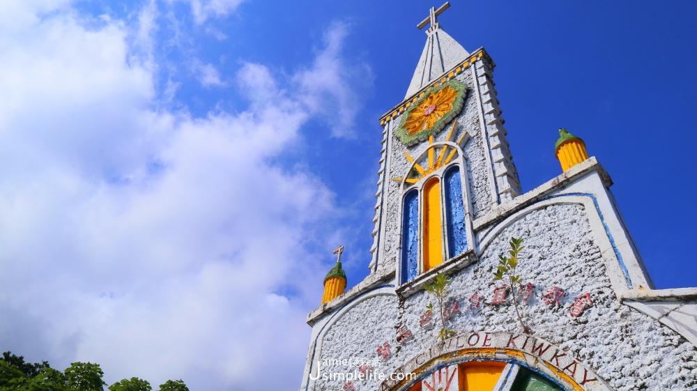 宜灣卡片教堂