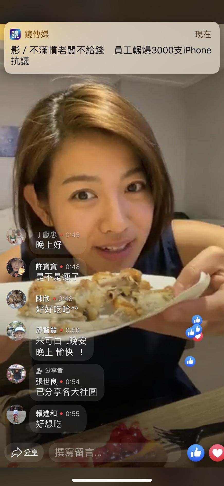 ▲愛吃、愛嘗鮮的米可白開直播分享韓國隱藏版美食。