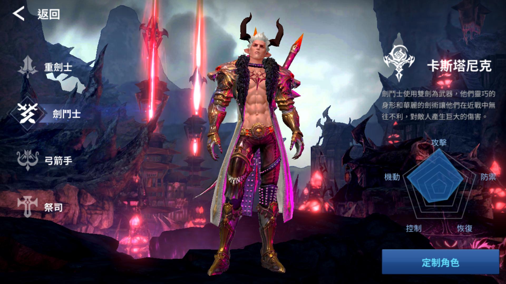 手持雙劍的「劍鬥士」具備極高的行動力與暴擊