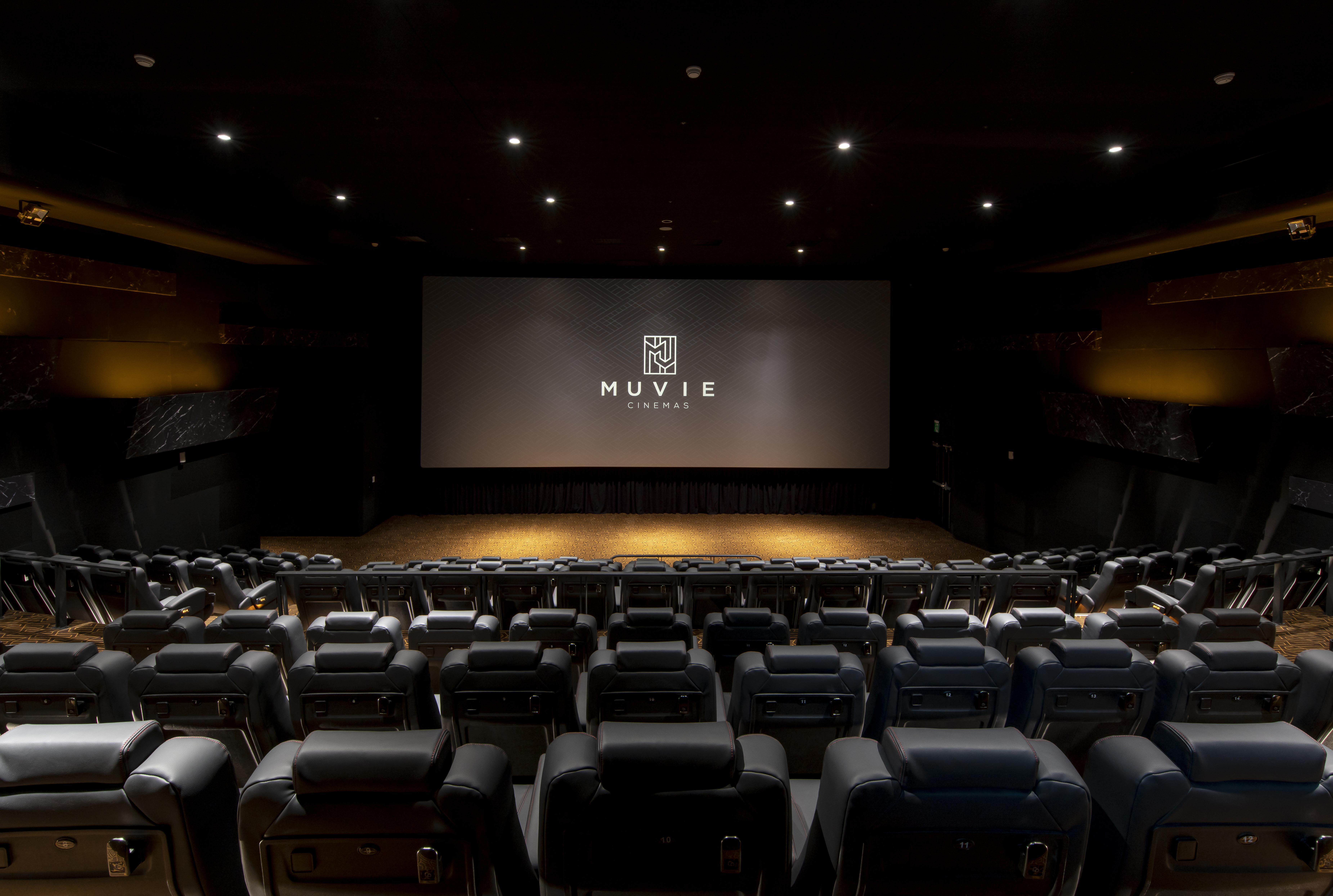信義遠百A13威秀影城MUVIE CINEMAS 影廳