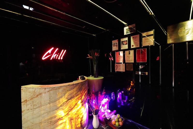 胡志明市的高空酒吧 Chill Skybar