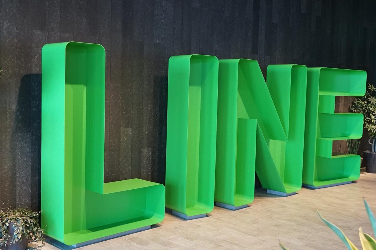 LINE AI 事業戦略説明会
