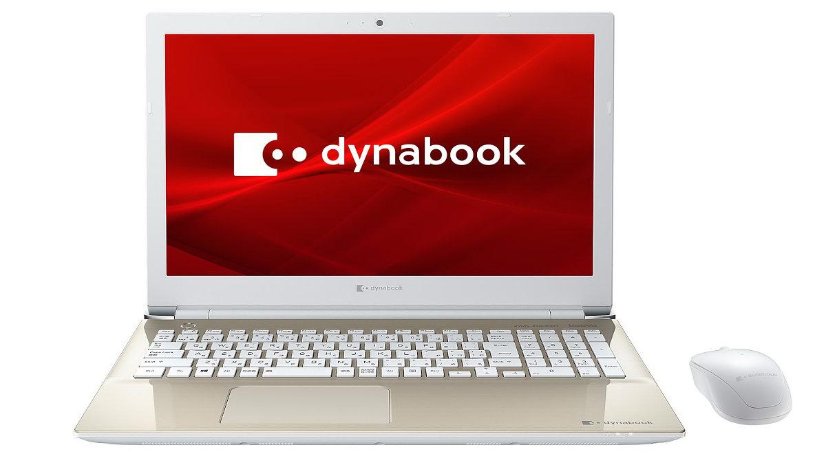 Dynabook X6 2020