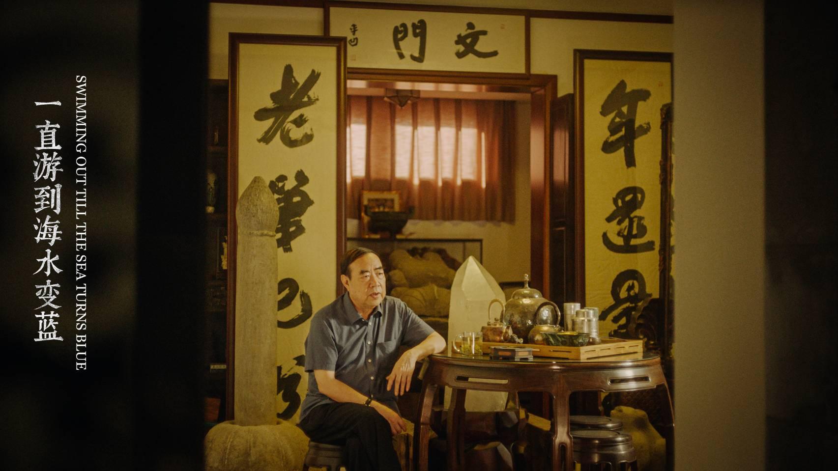 《一直游到海水變藍》以賈平凹、余華和梁鴻作為主要敘述者講述橫跨70年中國往事。