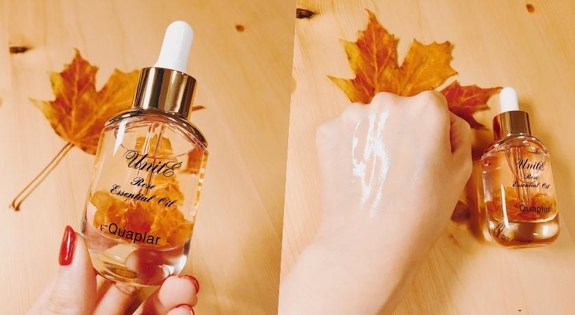 Quaplar葵柏兒 妍萃玫瑰精華油,肌膚看起來黯淡無光?那麼你絕對要試試看在保養程序中加入「美容油」
