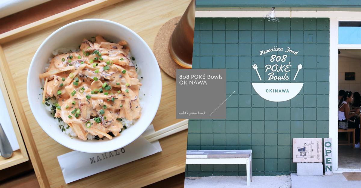 808 Pokebowls Okinawa