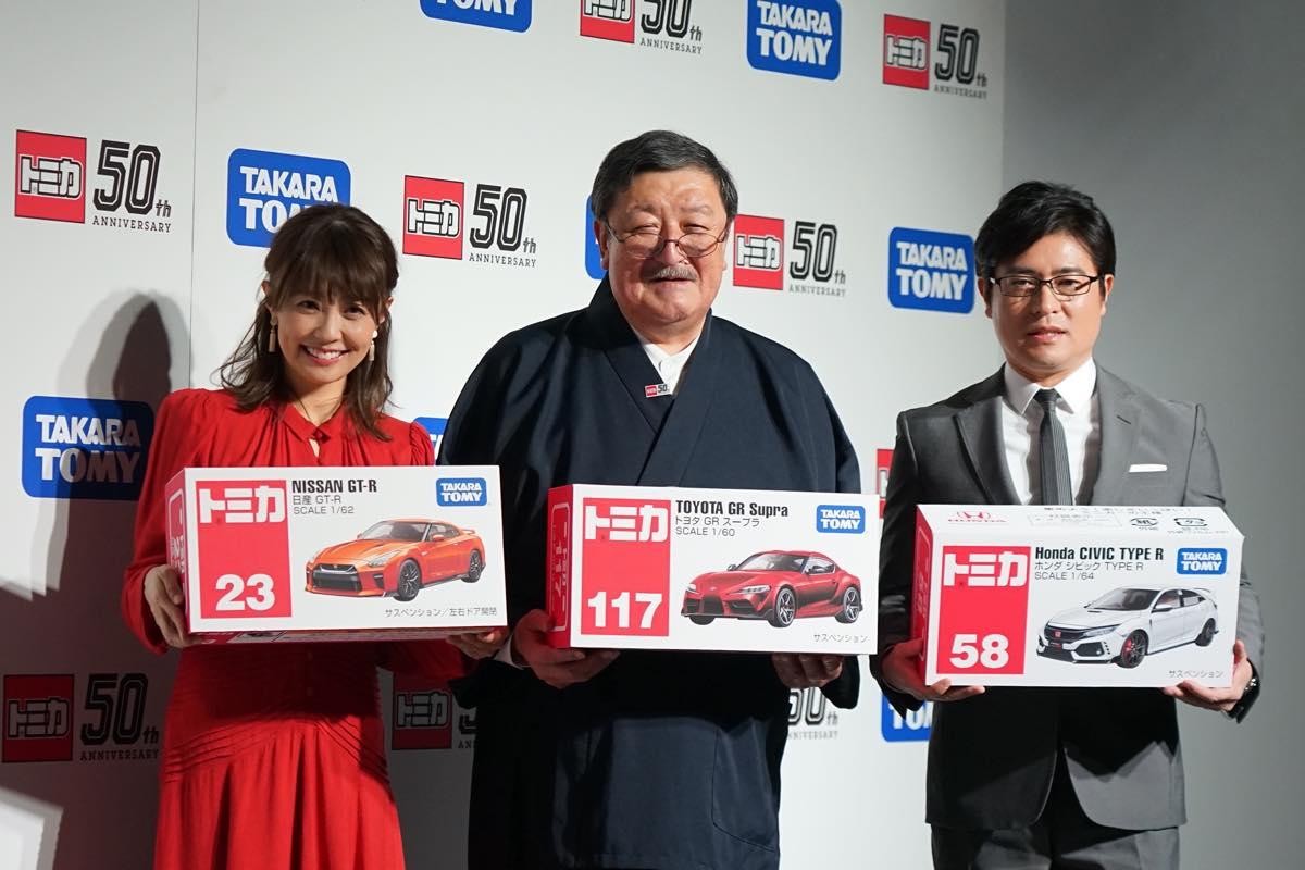 トミカ50周年会見