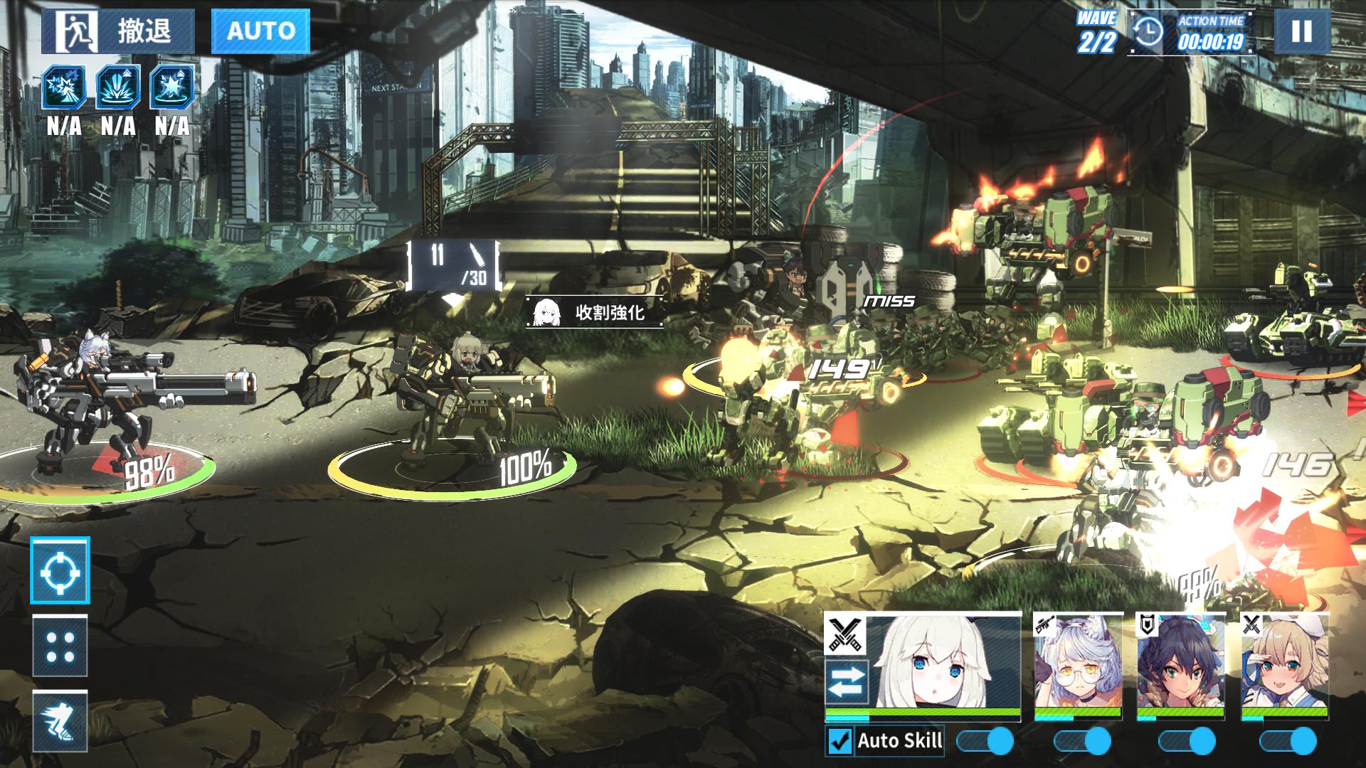 遊戲戰鬥畫面頗華麗 光影效果炫目