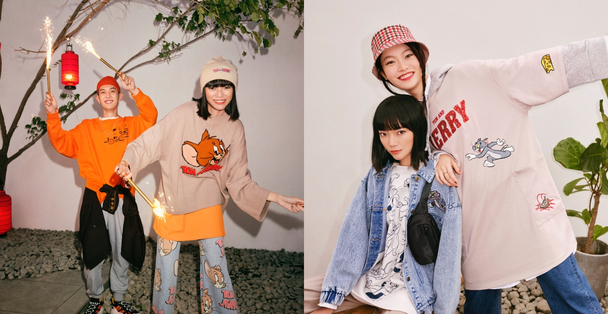 H&M 以可愛圖案、溫馨色調及舒適廓形,打造農曆鼠年恤與毛衣