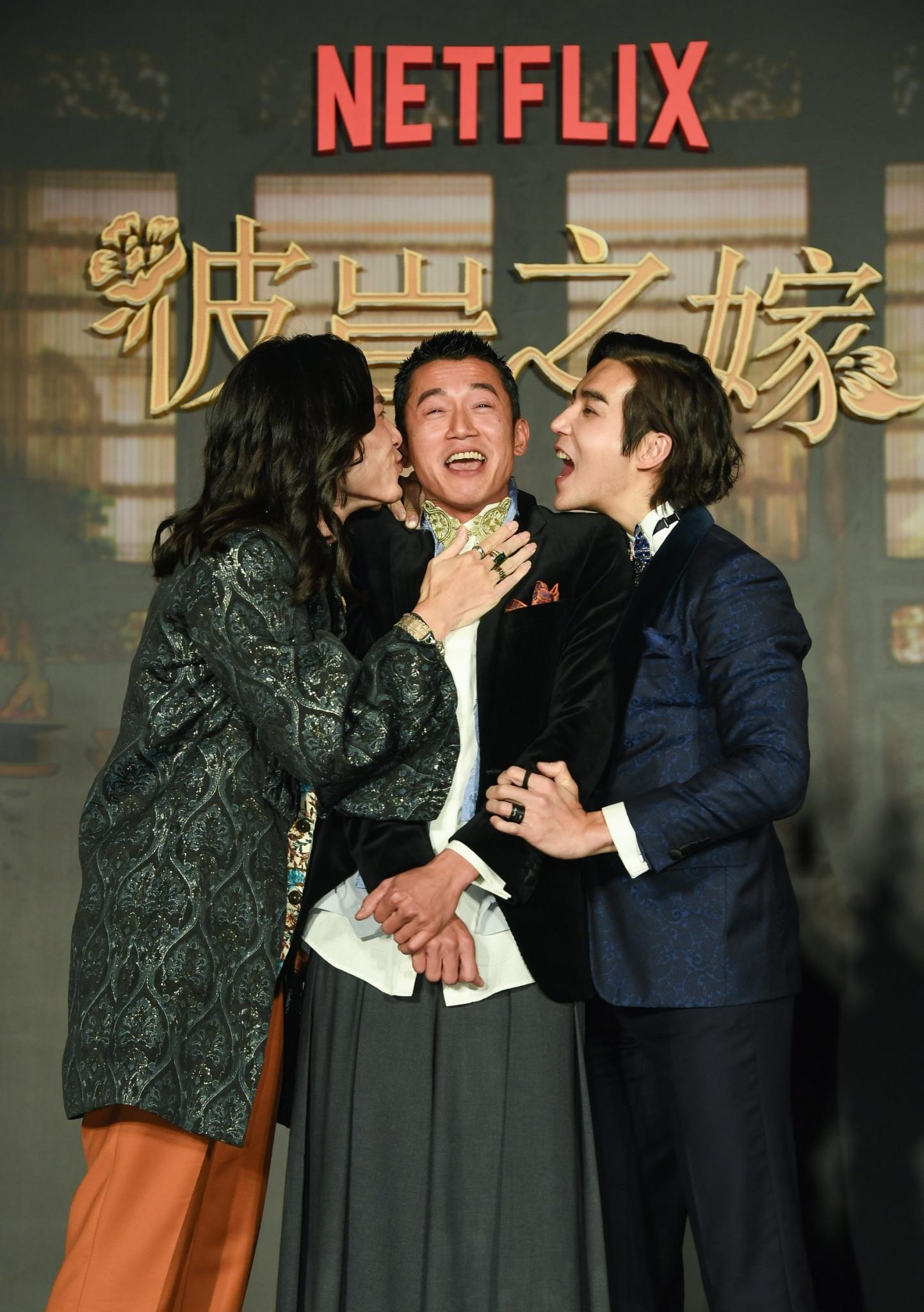 吳慷仁、林路迪、田士廣挑戰新娘抱黃姵嘉 人鬼神三帥大和解上演激吻