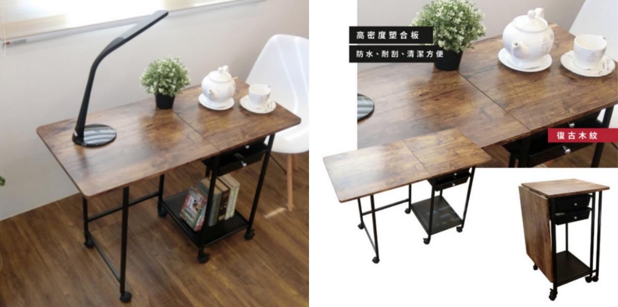 因為不是整個居家裝潢,所以挑選的單品盡量不要太大才方便,像這款收納桌就很棒,還可以隨心所欲的摺疊收納