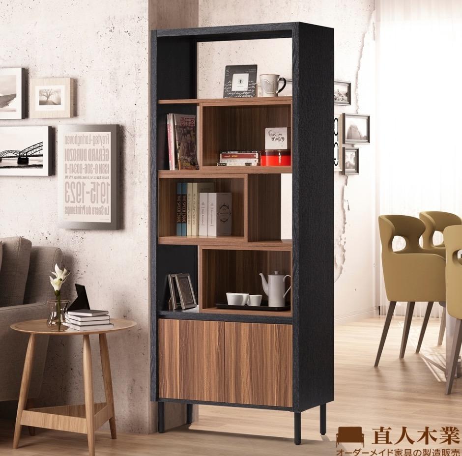 北歐簡約風格設計,任何風格都好搭配,乾淨俐落的線條呈現傢具的美感