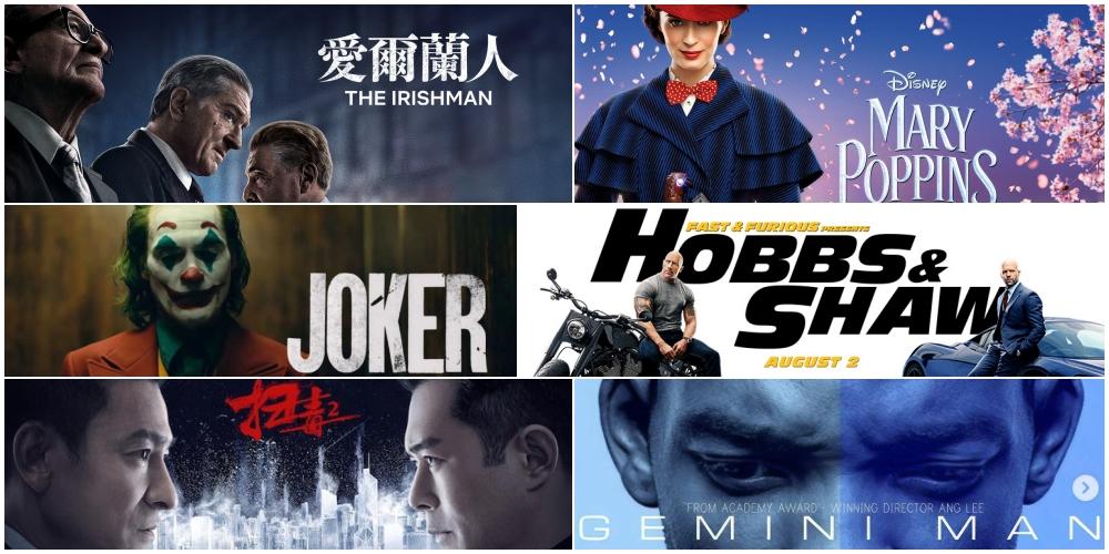 過年在家看超過十部新片!電視台、OTT好電影推薦