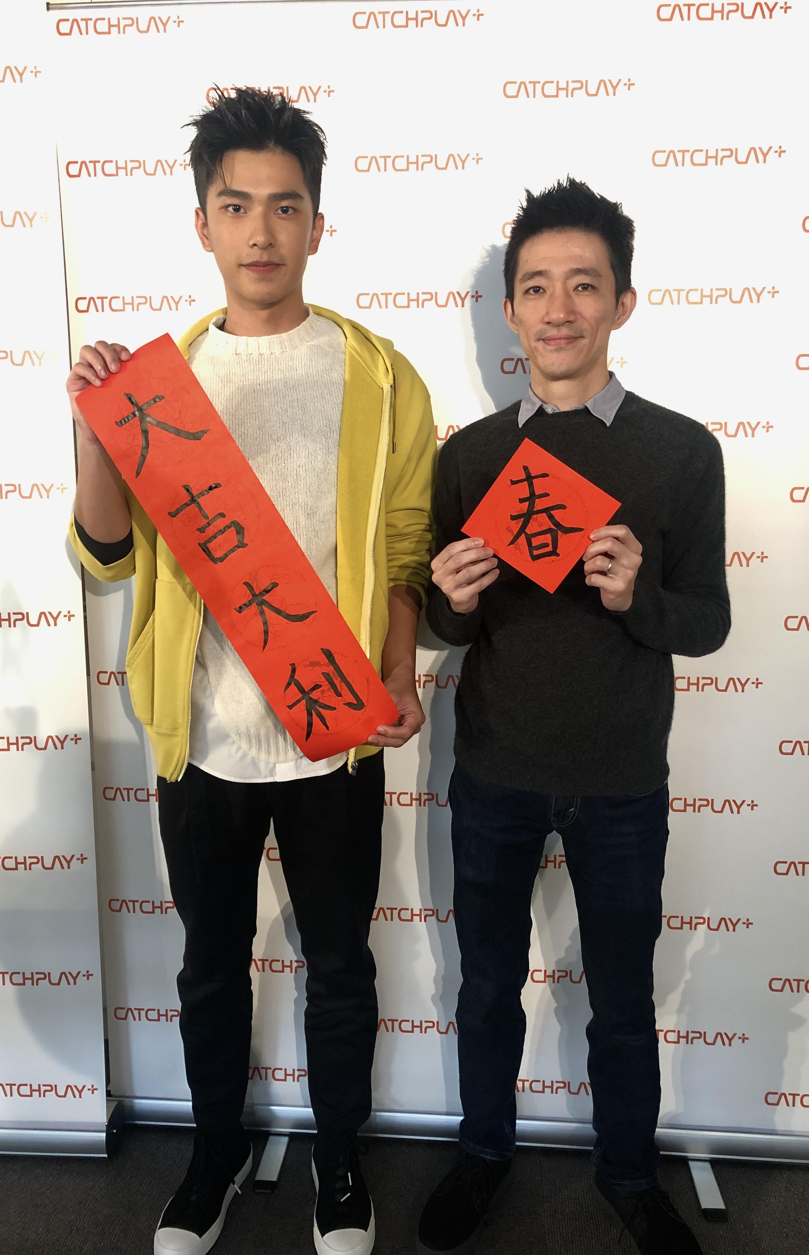導演徐漢強與曾敬驊現身直播 親筆揮毫向觀眾拜早年