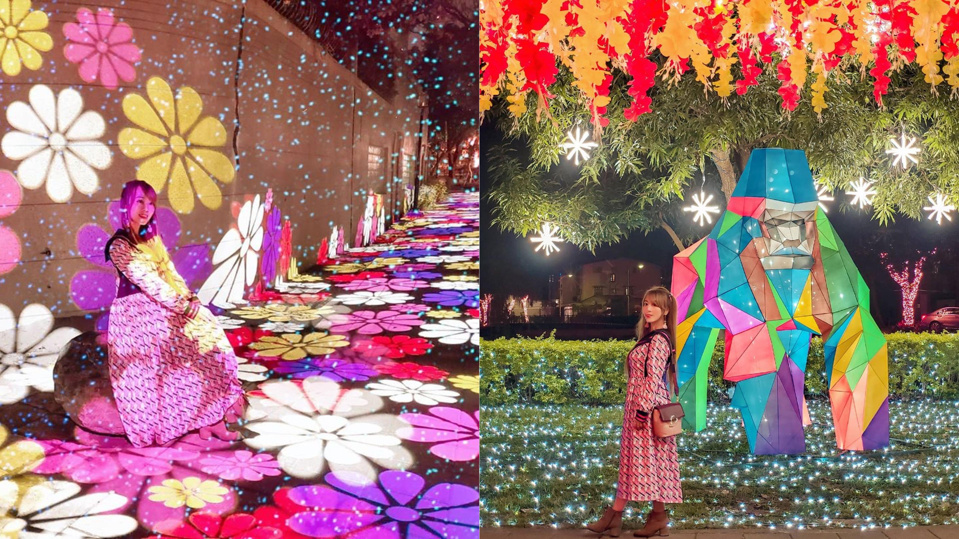 新年的屏東夜晚浪漫閃亮!森林動物派對、雪花麋鹿、夢幻紅葉海還不快衝一波