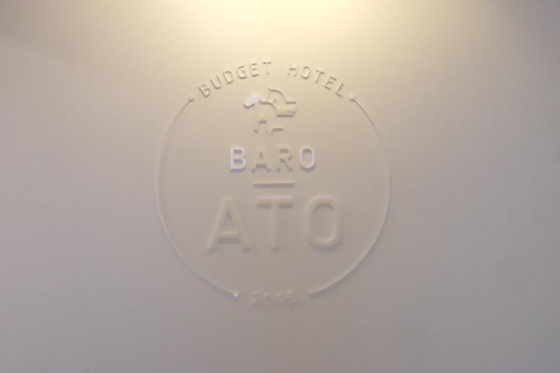 弘大 BAROATO (바로아토) 2號店