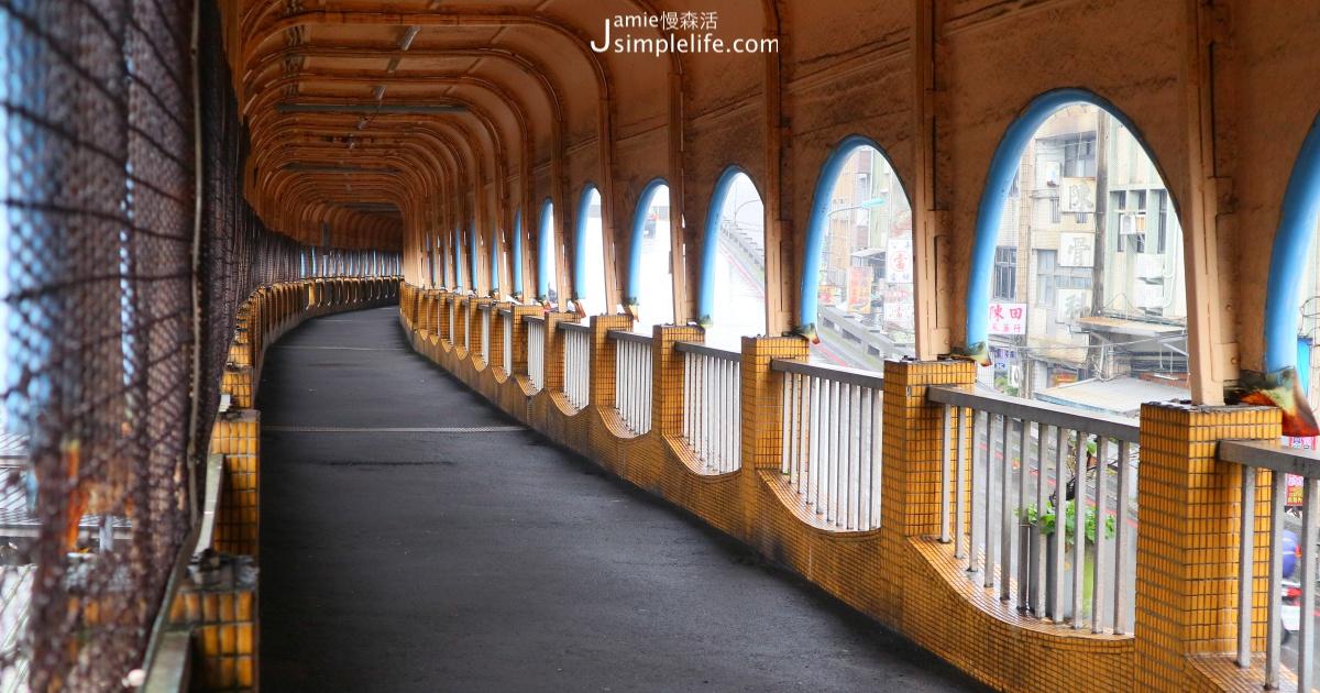 基隆 中山陸橋