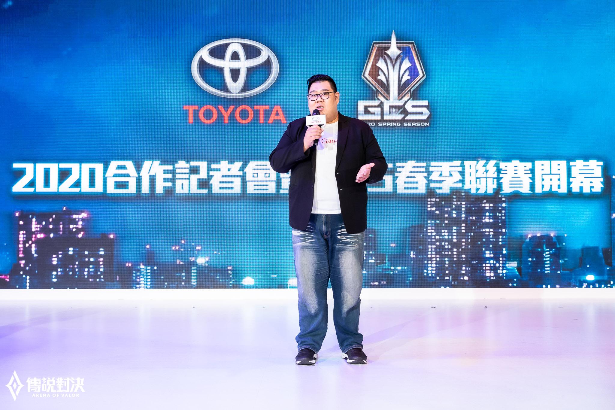 ▲Garena協理陳先倫 宣布持續與TOYOTA跨界合作,帶給喜愛《Garena傳說對決》與汽車迷更多元豐富的遊戲及生活體驗