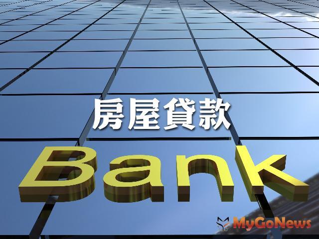 ▲土地銀行 推出前低後高「3階段式」還款方式