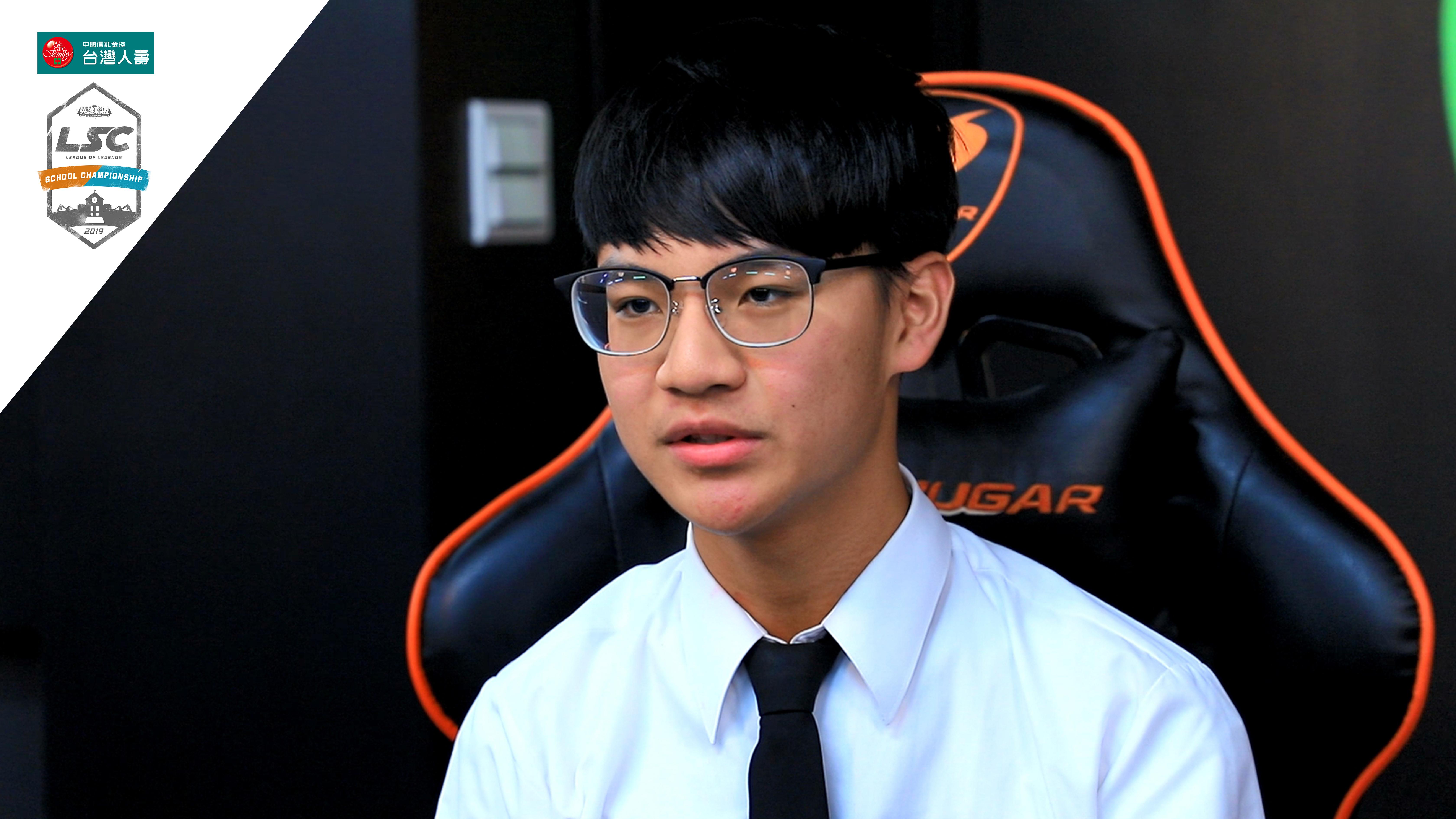 ▲擔任隊長的ADC選手林承威(ID:CISHrw)目前高三。