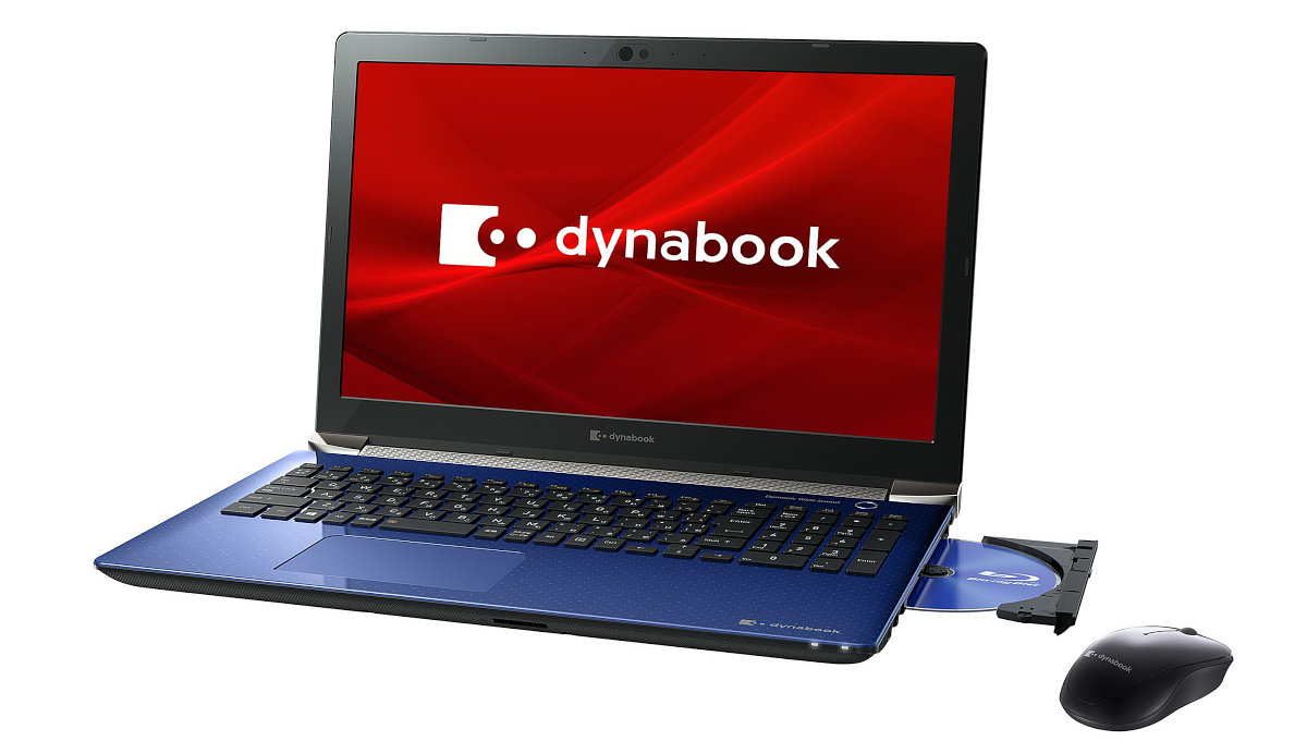 Dynabook T7 2020