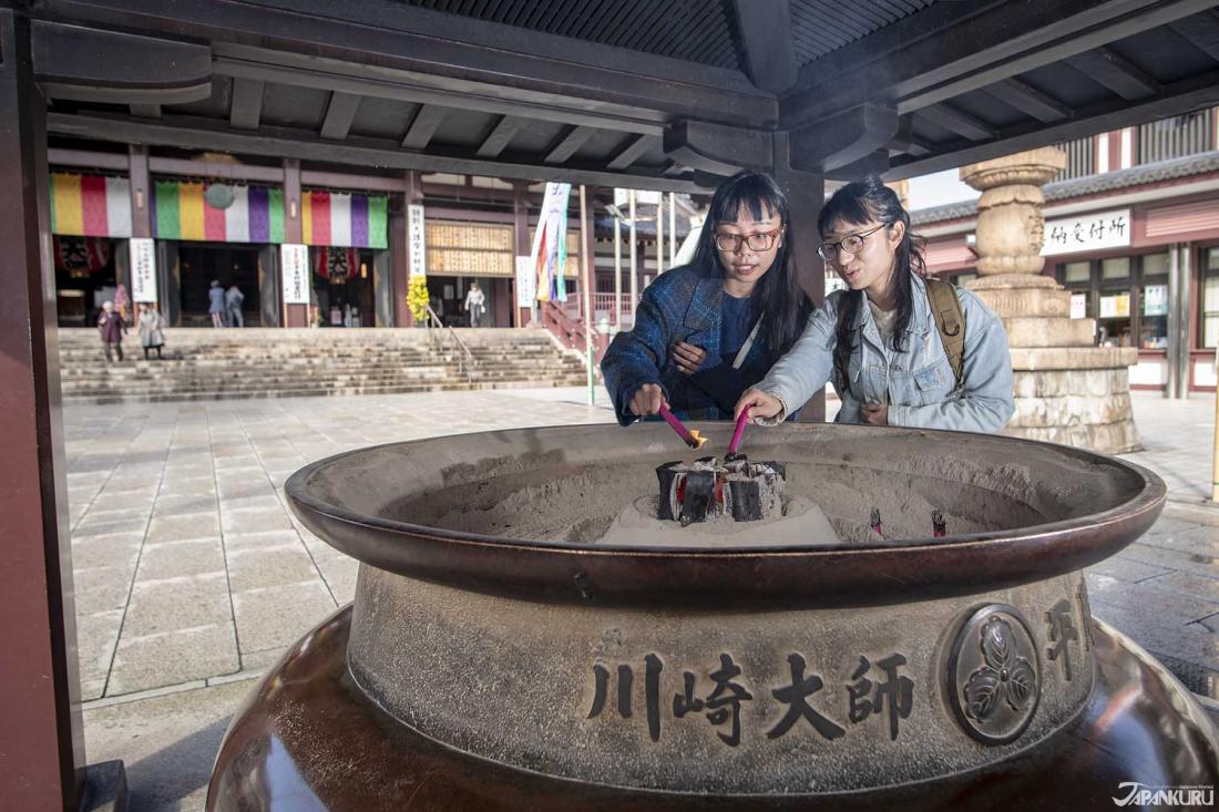 川崎站周邊景點美食旅宿推薦