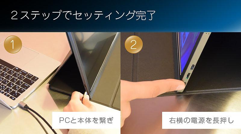 Thanko_Mobile_Display