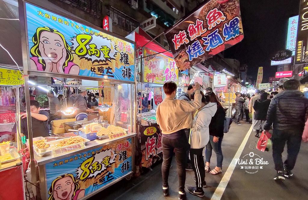 2020天津路年貨大街