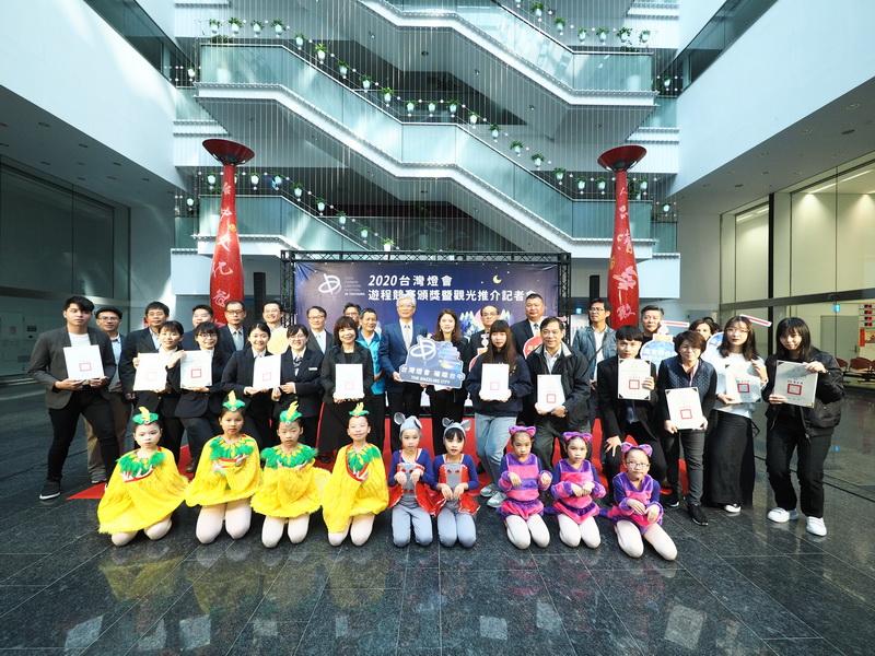 圖/台中市府觀光旅遊局今(17日)舉辦2020台灣燈會遊程競賽頒獎暨觀光推介記者會