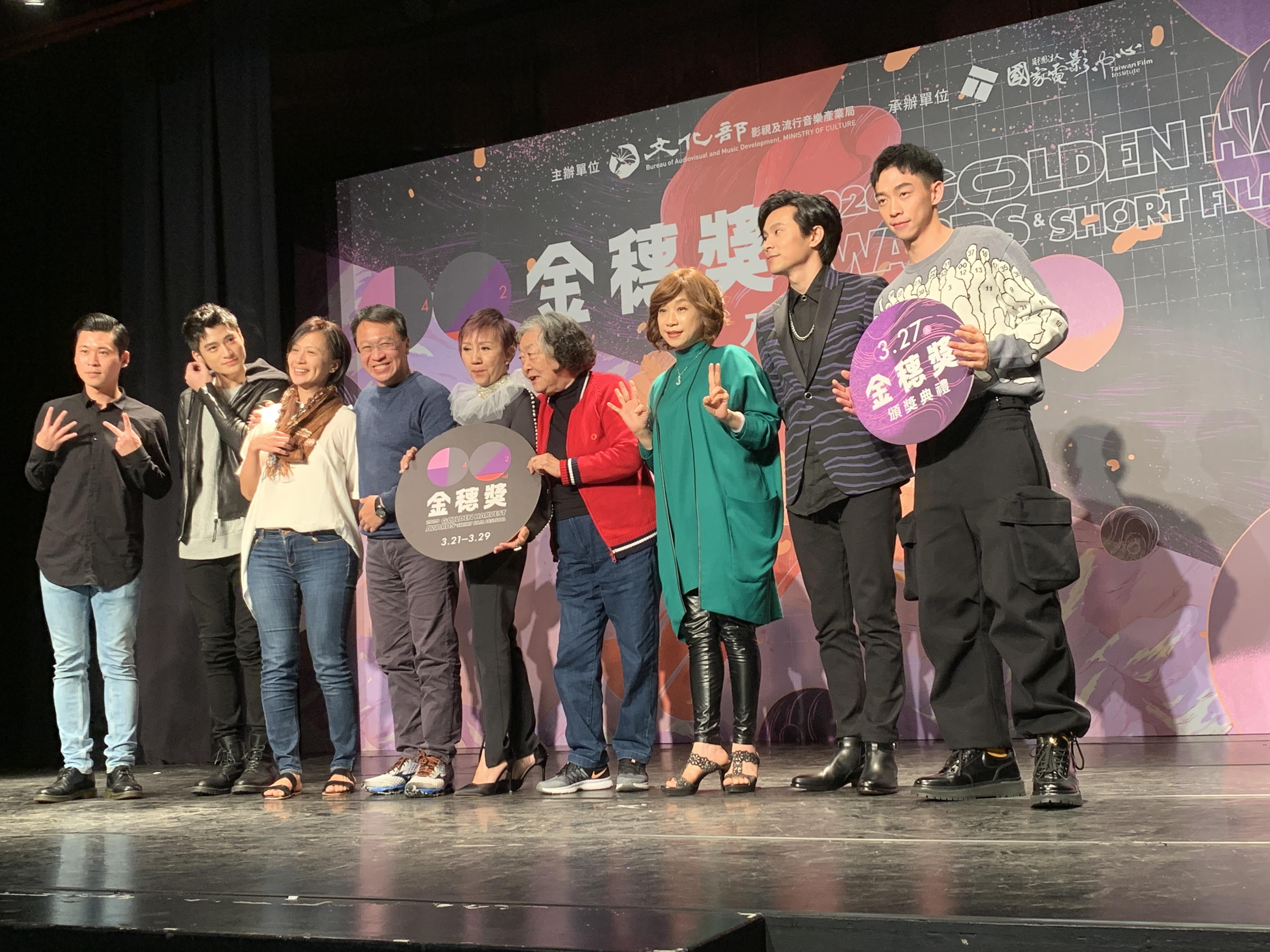 未來台灣之光2020第42屆金穗公佈入圍名單,大使陸弈靜王可元破除世代隔閡喜談心