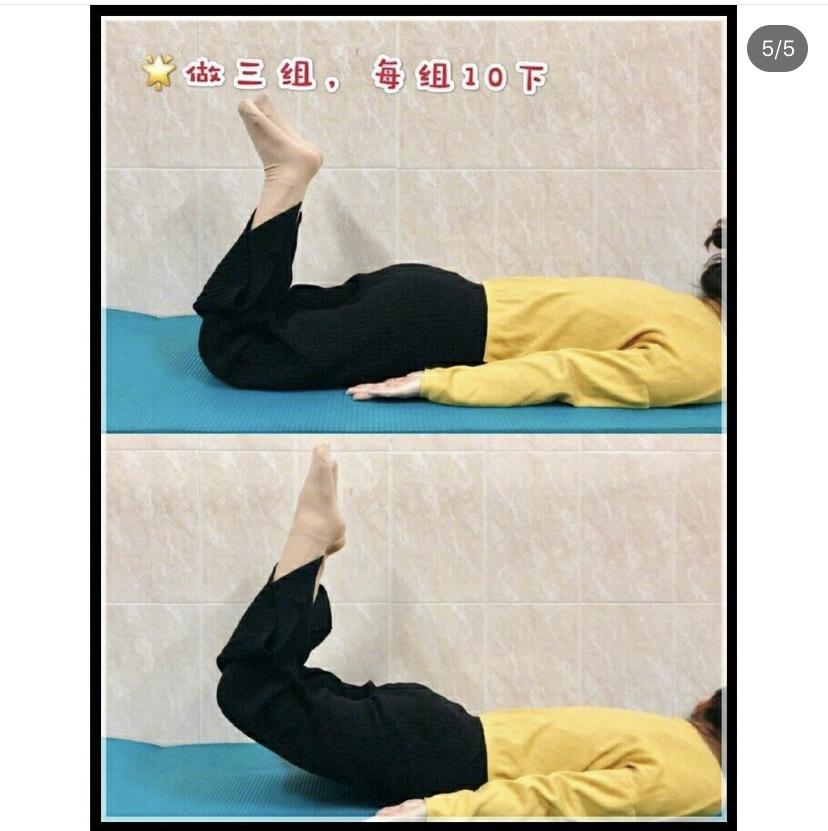 這個動作是加強臀部下方微笑線的訓練動作