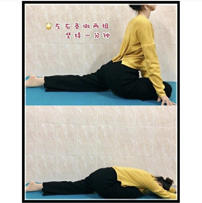 大腿曲向身體前側,一只腿往後伸直,盡量維持身體呈90度